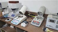 脱硫石膏粉含水分析仪技术说明书