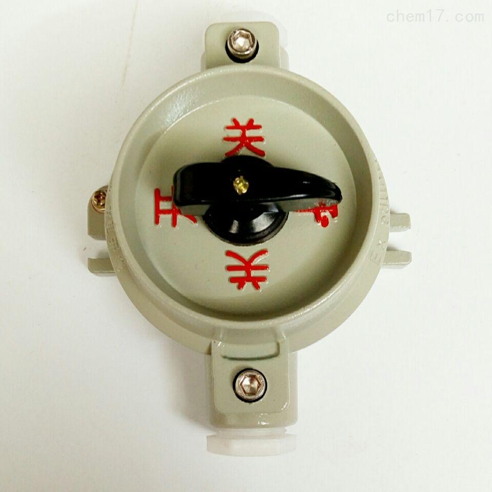 BZM-10/220V防水防尘转换380V三相防爆开关