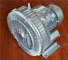供应印刷设备环形高压鼓风机