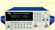 DDS函數信號發生器