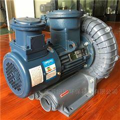 防爆沼气气体输送防爆旋涡气泵