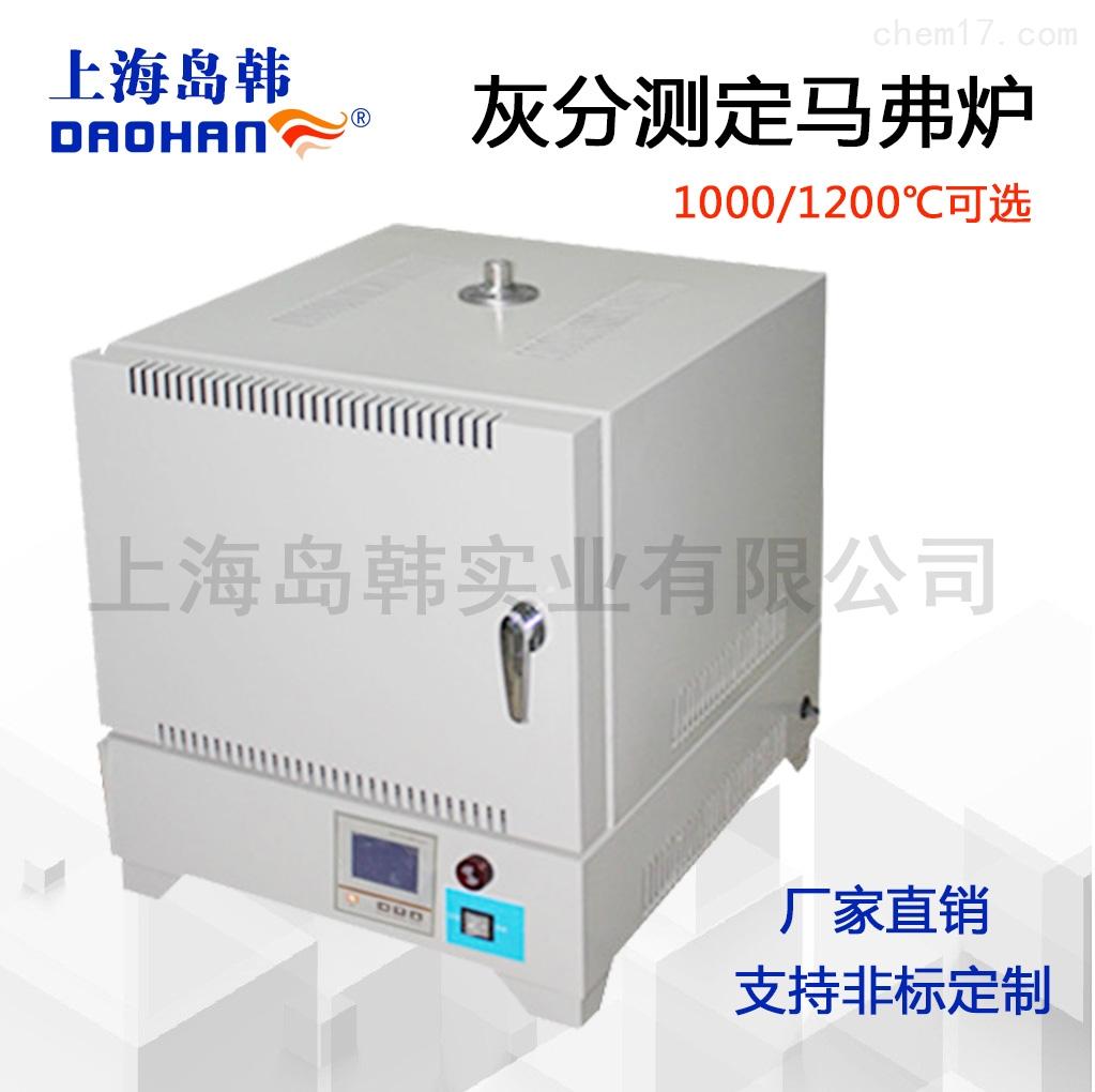 灰分炉灰分仪1000度塑料灰分测定马弗炉