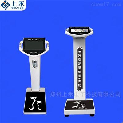 SH-100T投幣式智能互聯身高體重微信秤