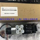 迪普馬DUPLOMATIC溢流閥MCD5系列型號說明