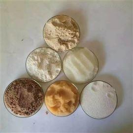 001*7软化水树脂强酸性阳离子交换树脂