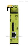 德国皮尔兹PILZ可配置控制系统通信模块