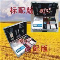 TY-01BTY-01B型土壤氮磷钾检测仪