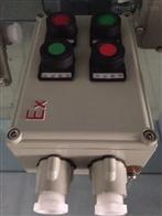 XGL焦作防爆配电箱安装材料