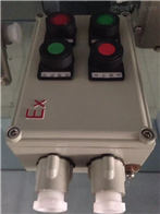 KYN28智能防爆配电箱 防爆操作柱