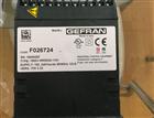 GEFRAN温控器/GEFRAN控制器