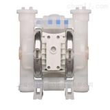 美国威尔顿WILDEN塑料气动隔膜泵ag亚洲国际代理