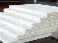 运城硅质聚苯板_外墙A级防火硅质保温板