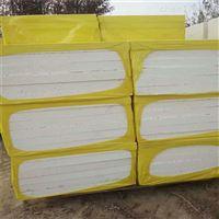 银川外墙阻燃硅质保温板、不燃改性聚苯板
