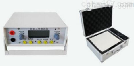 SHSG9200智能型防雷元件测试仪