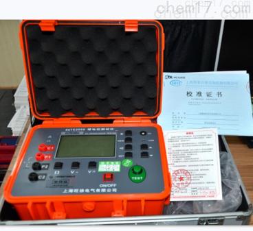 防雷检测仪器设备套装 防雷等电位测试仪