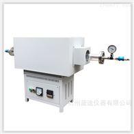 ZKGS-10-80真空管式炉 真空退火淬火防氧化温度1000度