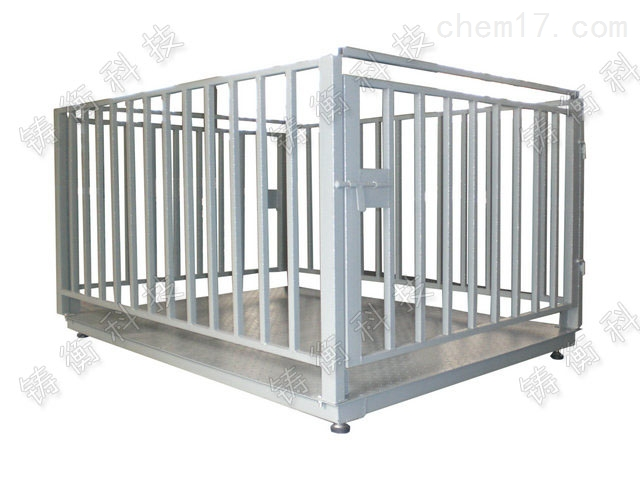 秤猪秤牛秤羊碳钢c,动物电子地磅