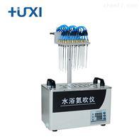 上海沪析 ST-24 水浴氮吹仪