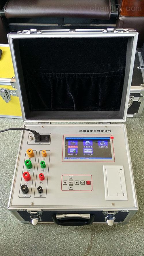 1A变压器直流电阻测试仪