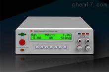 CS9950EC南京長盛CS9950EC程控直流接地電阻測試儀
