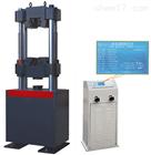 WES-100B液晶数显式液压万能试验机