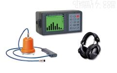 RDLS-8500智能管道漏水检测仪