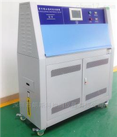 LSK-LH-Z紫外线老化试验箱