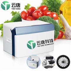 YT-QNC全自动农药残留检测仪价格