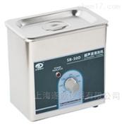 SB-50超声波清洗机参数