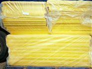 隔音材料,隔音棉玻璃棉板,廠家現貨促銷