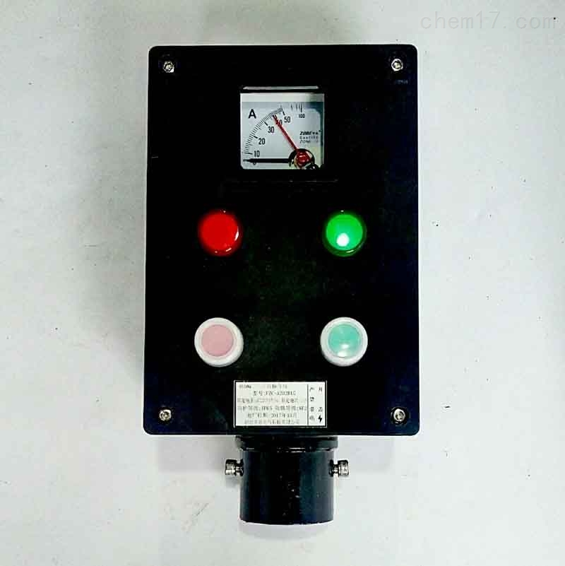 FZC-S-A4D3G红绿指示灯机旁设备按钮操作箱