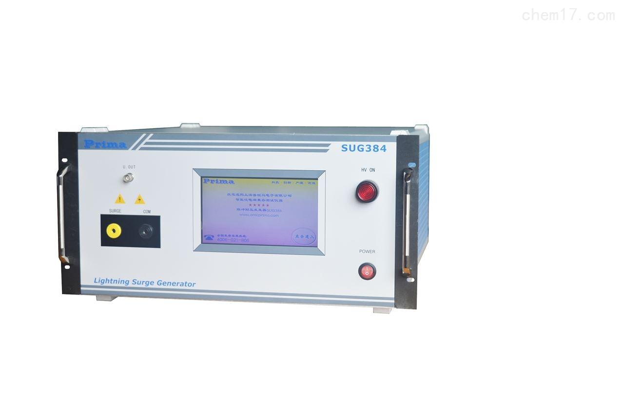 脉冲耐压试验仪