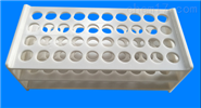PVFE耐酸碱塑料試管架(可定制)