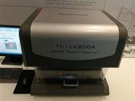 Thick800A电镀层厚度测试仪