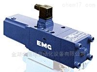 德国EMG伺服阀原装正品