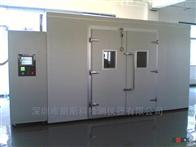 LSK-GDW步入式恒温恒湿实验室