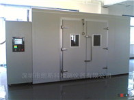 LSK-GDW步入式高低温交变湿热试验箱
