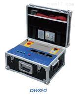 ZD9600F配电网线路接地故障定位仪