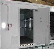 步入式户外危化品储存柜