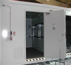 XGHW2BR步入式户外危化品储存柜