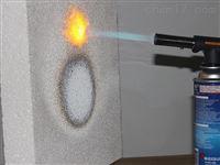 陕西无机不燃改性聚苯板、硅质保温板批发