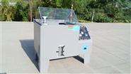 盐雾腐蚀试验箱QC-60盐雾机