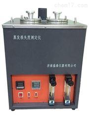 SY7325直营润滑油脂蒸发损失度测定仪GBT7325