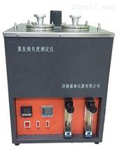 SY7325直營潤滑油脂蒸發損失度測定儀GBT7325
