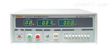 TL5802S常州同惠TL5802S泄漏电流测试仪