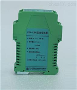 KSA-1320CKSA-1320C温度变送器安全栅