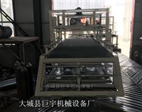 全自动水泥发泡板设备生产厂家