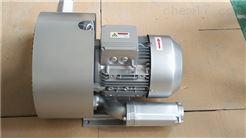 18.5KW高压鼓风机/国产气泵型号