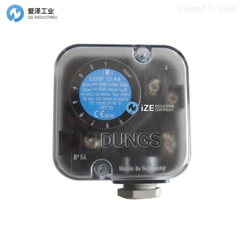 DUNGS压力开关LGW...A4系列 LGW150A4/2