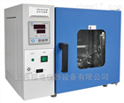 GRX热空气消毒箱